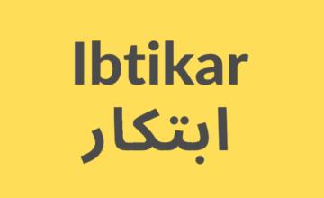 იბთიკარი / Ibtikar